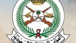 القوات البرية الملكية تعلن عن توفر 52 وظيفة إدارية