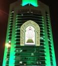 """توجيه عاجل من """"الشؤون الإسلامية"""" للدعاة ومنسوبي المساجد بالتحذير من خطر التبرع لجهات خارجية"""