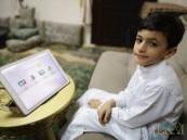 مستثمر يكشف: 90% من مقاعد رياض الأطفال شاغرة ومهددة بالإغلاق