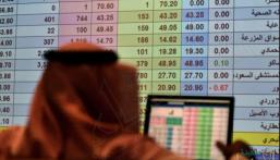 سهم أرامكو يواصل الصعود مدعومًا بتوزيعات الأرباح