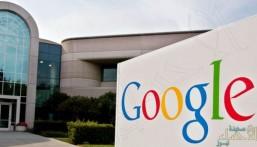 """لدواعٍ أمنية.. """"جوجل"""" تمنع موظفيها من استخدام """"زووم"""""""