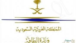 مصدر مسؤول: اعتداء إرهابي بمقذوف يُسفر عن حريق بأحد خزانات الوقود في جدة