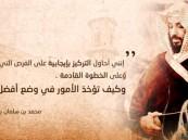 """شاهد بالفيديو .. مشروع """"محمد بن سلمان"""" يُعيد الحياة لمساجد الأحساء التاريخية"""