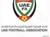 تحديد شهر أغسطس المقبل موعداً لعودة الدوري الاماراتي