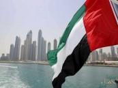 الإمارات تعلن فتح المراكز التجارية ابتداء من 27 رمضان