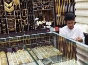 قفزة في صادرات السعودية من المجوهرات والأحجار الكريمة والتُّحف خلال 2019
