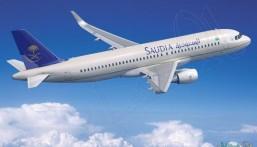 """""""الموانئ السعودية"""" ترفع رسوم تكلفة الركاب المسافرين إلى 50 ريال .. وهذه الأجور الجديدة للخدمات"""