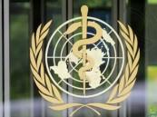"""""""الصحة العالمية"""" تُصحح 13 معلومة خاطئة حول فيروس """"كورونا المستجد"""""""
