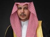 """بقرار من """"وزير التعليم"""" .. تمديد تكليف """"العيسى"""" مديرًا لتعليم الأحساء"""