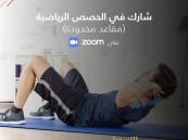 """وزارة الرياضة تُطلق """"مبادرة E_gym"""" تشجيعًا للمجتمع على ممارسة التمارين"""