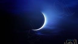 مفاجأة.. 4 دول إسلامية قد تكون أخطأت في تحديد أول أيام عيد الفطر!!
