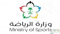 وزارة الرياضة تدشن مبادرة لتوفير وحدات سكنية للأسر المحتاجة