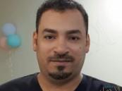 """""""الممرض خالد الحسيني"""" يتصدر الترند .. هذه قصته ونعي """"مؤثر"""" من الصحة له !"""