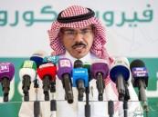 """شاهد .. متحدث """"الصحة"""": نسبة الإصابات الجديدة بكورونا 45% لمواطنين و55% غير سعوديين"""