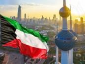 الكويت تطبق حظرًا شاملًا في البلاد اعتبارًا من الأحد المقبل