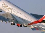 طيران الإمارات يستأنف الرحلات العادية إلى 9 مدن