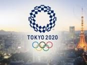 """""""الأولمبية الدولية"""" تقدم 800 مليون دولار لمواجهة تداعيات تأجيل """"أولمبياد طوكيو"""""""