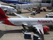 إفلاس ثاني أقدم شركة طيران في العالم بسبب كورونا