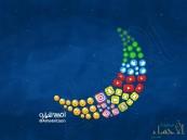 """رمضان .. شهر """"الصيام"""" و""""القيام"""" !!"""