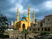 """بـ""""8″ ضوابط .. إعادة فتح المساجد في لبنان 22 مايو المقبل"""