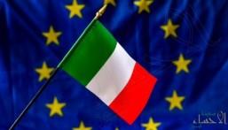 """إيطاليا تفتح حدودها من جديد في المرحلة الأخيرة من رفع القيود بسبب """"فيروس كورونا"""""""
