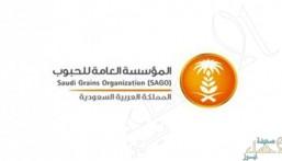 المؤسسة العامة للحبوب تعلن عن زيادة أسعار الشعير العلفي