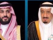 الملك سلمان وولي العهد يعزيان قادة الإمارات في وفاة الشيخ أحمد القاسمي