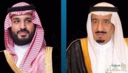 خادم الحرمين وولي العهد يعزيان في وفاة إبراهيم الحيدر وبدر الكريديس