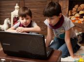 لحماية أطفالك .. إليك كيفية تفعيل وضع تقييد المحتوى في يوتيوب