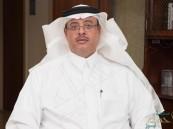 """أرامكو: تعيين """"الجامع"""" نائبًا أعلى للرئيس لقطاع الموارد البشرية والخدمات المساندة"""