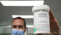 الإعلان عن أول دواء ضد كورونا في العالم