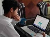 """""""تقويم التعليم"""": 92% من الطلبة أنجزوا الاختبار التجريبي وفرصة أخرى للمتغيبين"""