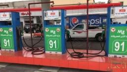 ضبط 54 محطة وقود استغلت تغيير الأسعار
