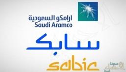 """""""كاتب سعودي"""" يتوقع تحالف العملاقين """"أرامكو"""" و """"سابك"""" قبل 12 عامًا !!"""