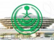 الداخلية: إعادة تشديد الاحترازات الصحية في مدينة جدة 15 يوماً