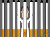اليوم العالمي لمكافحة التدخين