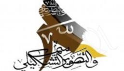 طالبتان بالأحساء تحصدان ميداليتين بالمشروع الوزاري أولمبياد الرسم والتصوير التشكيلي
