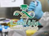 فيروس كورونا: 469 إصابة جديدة بالأحساء .. والمملكة تُسجّل 3941 ليرتفع الإجمالي لأكثر من 154 ألف