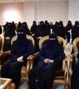 أمر ملكي بتعيين دفعة جديدة من النساء على مرتبة ملازم تحقيق في النيابة العامة