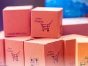 """بالأسماء .. """"الاتصالات"""" تُعلن تصنيف مقدمي خدمات الشحن المحلي والدولي"""