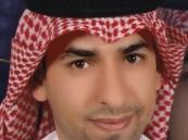 """""""عبدالعزيز آل زايد"""" يحصد جائزة لبنانية بعد منافسة 3000 متسابق من 78 دولة"""