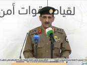 شاهد .. قائد قوات أمن الحج: أعداد محدودة من الحجاج ولا توجد حملات خلال هذا الموسم