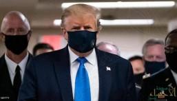 """لأول مرة ترامب يرتدي كمامة منذ ظهور """"كورونا"""" في أمريكا"""