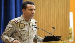 قيادة التحالف: اعتراض وتدمير 4 طائرات حوثية مفخخة قبل وصولها إلى المملكة