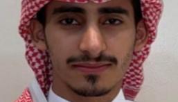 """""""الملكية الفكرية"""" و دور """"الجامعات السعودية"""" في تعزيزها بين طلابها ومنسوبيها"""