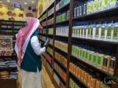 """""""التجارة"""" تشدد على كتابة الفواتير وبطاقات الأسعار وقوائم الطعام بـ""""العربية"""" (صورة)"""