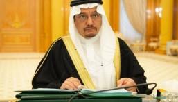 """""""آل الشيخ"""" يعتمد إنشاء إدارة للتعليم الإلكتروني والتعليم عن بعد"""