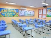 """""""تقويم التعليم"""" تسمح لمنسوباتها اللاتي لديهن أبناء بالمرحلة الابتدائية بالخروج المبكر"""