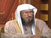 """شاهد … الشيخ """"الماجد"""" يوضح حُكم وضع كاميرات مراقبة داخل المنزل"""