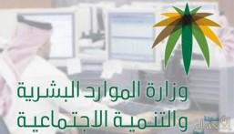 المملكة تستهدف توظيف 115 ألف مواطن في القطاع الخاص